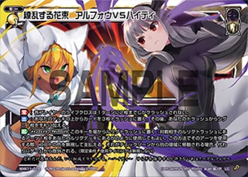 f:id:kotarokamisama:20201106141341j:image