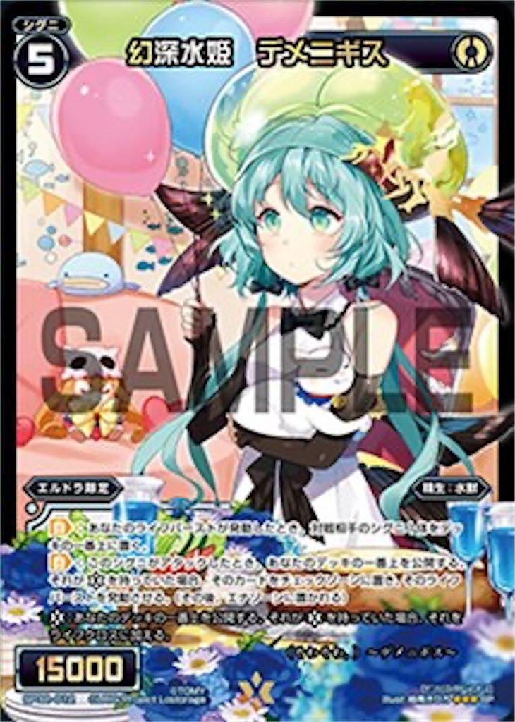 f:id:kotarokamisama:20201123114721j:image