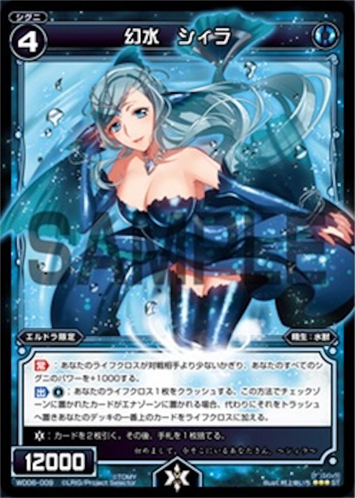 f:id:kotarokamisama:20201123114945j:image