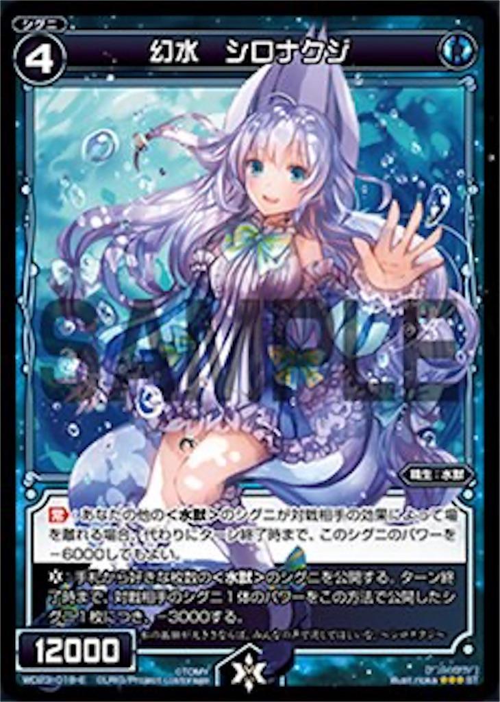 f:id:kotarokamisama:20201123120556j:image