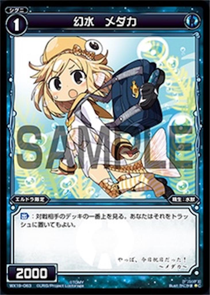 f:id:kotarokamisama:20201123120959j:image