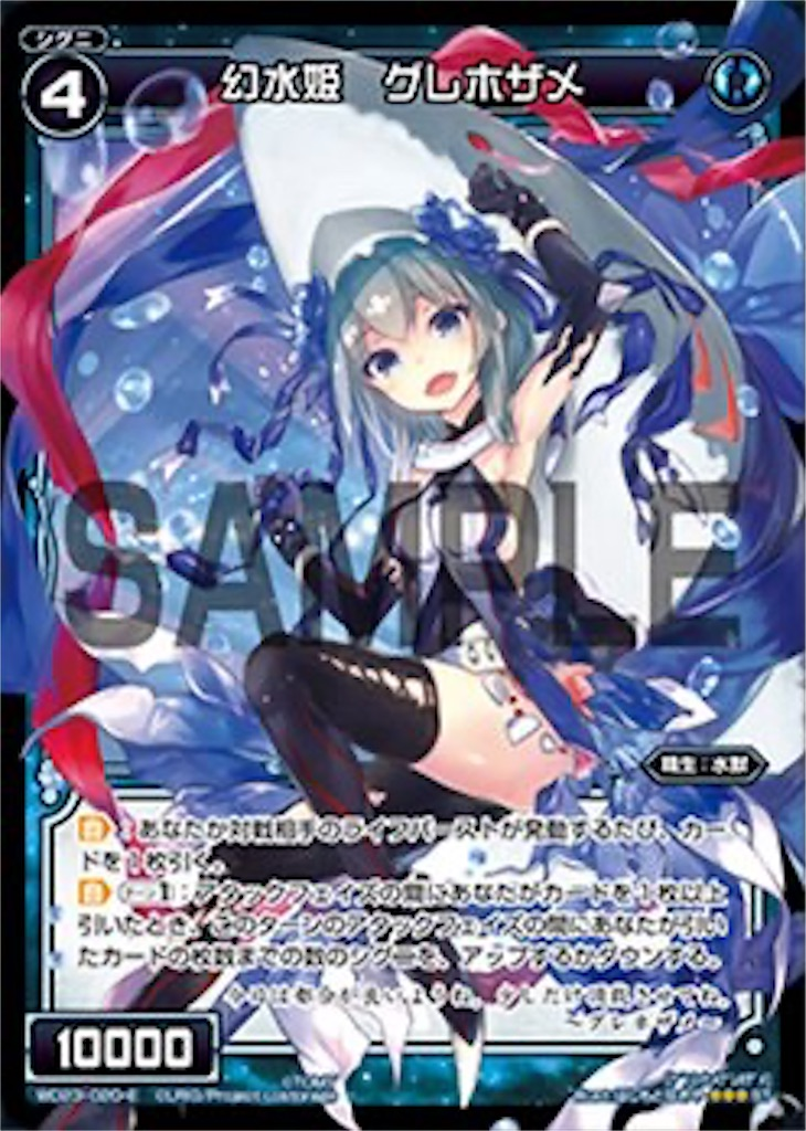 f:id:kotarokamisama:20201123121127j:image