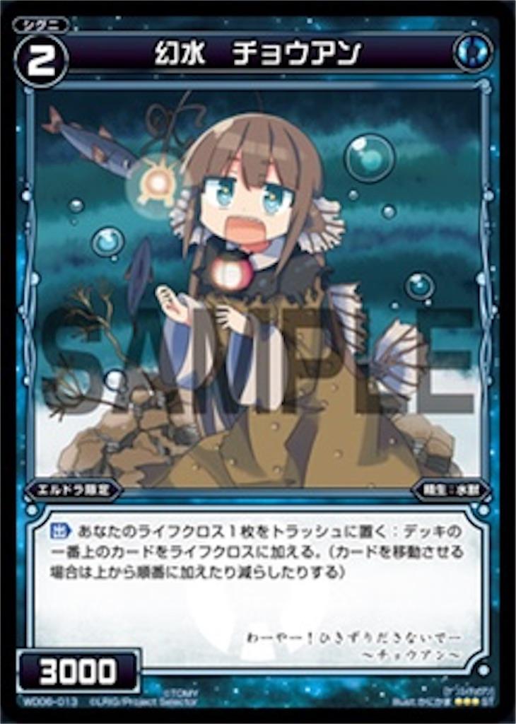 f:id:kotarokamisama:20201123121554j:image