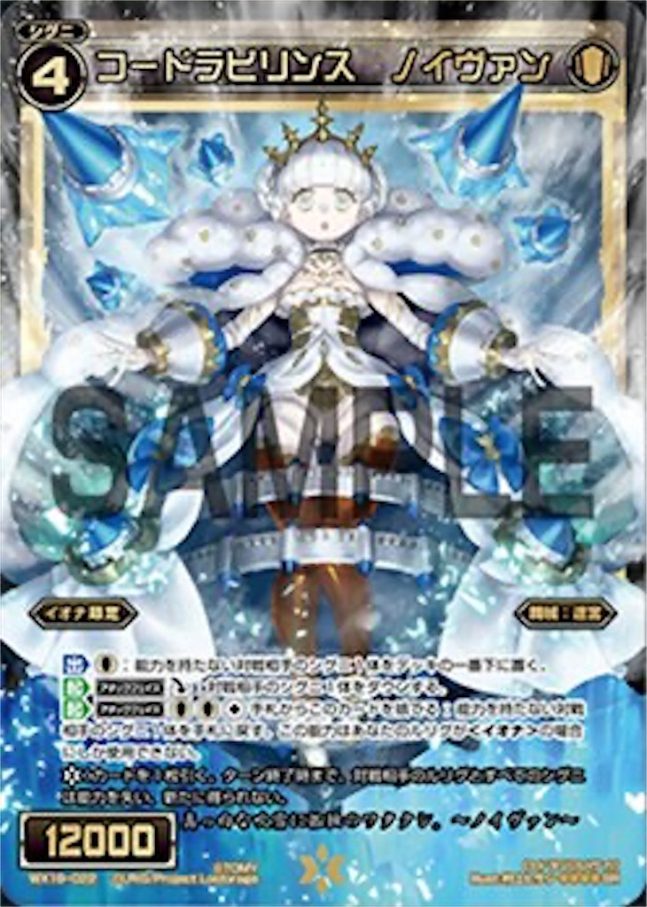 f:id:kotarokamisama:20201123122034j:image
