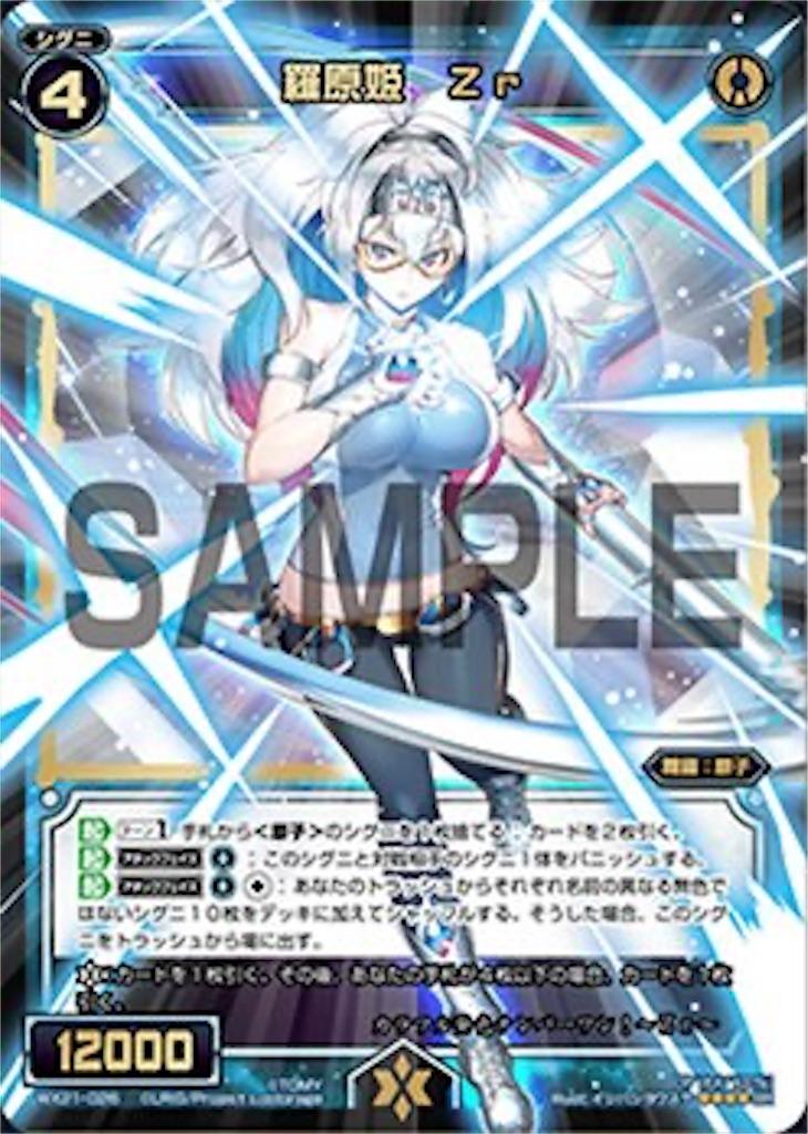 f:id:kotarokamisama:20201123122523j:image