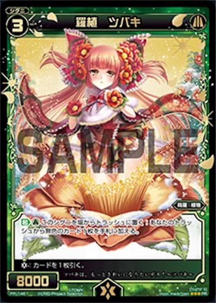 f:id:kotarokamisama:20201123124005j:image