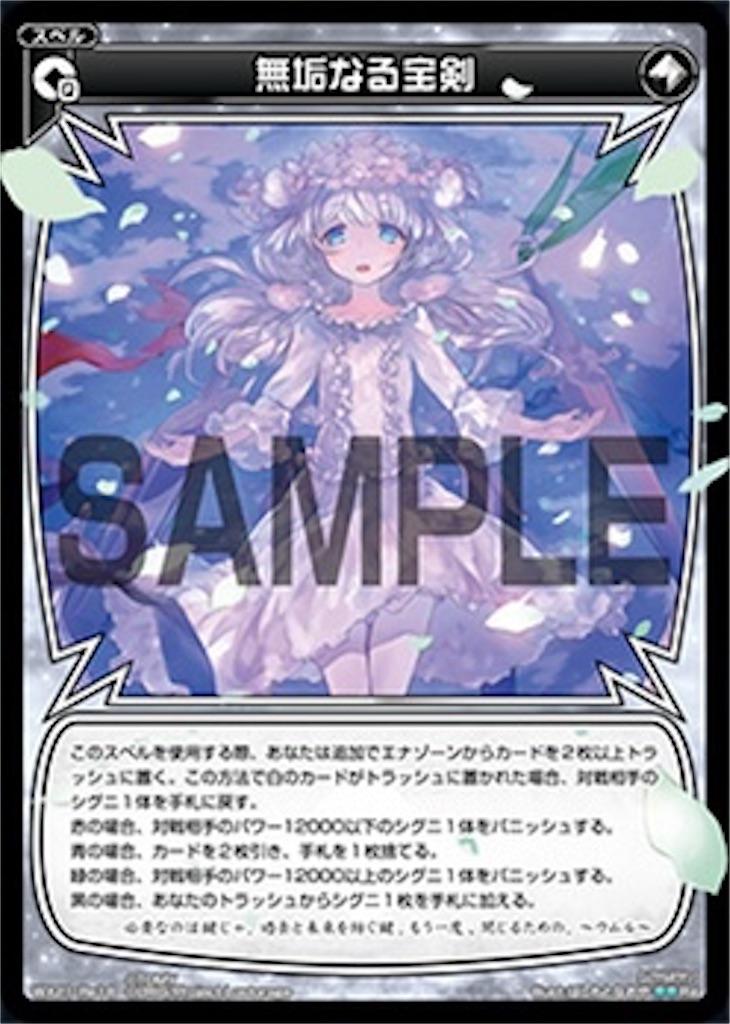 f:id:kotarokamisama:20201123124124j:image