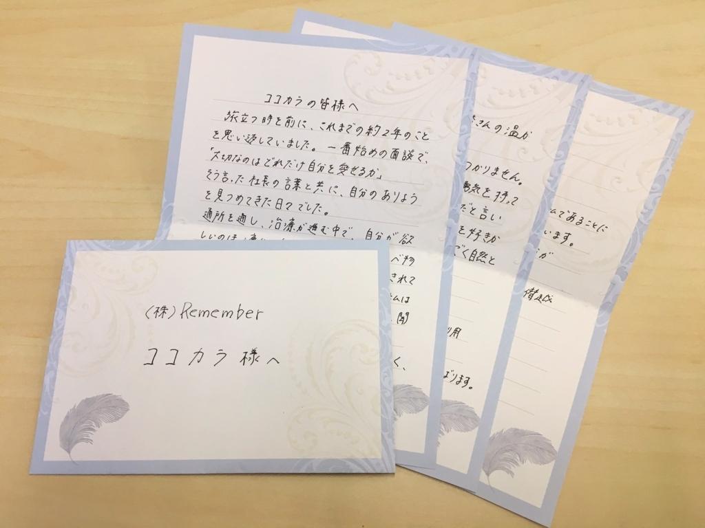 f:id:kotaromaekawa:20170531183459j:plain