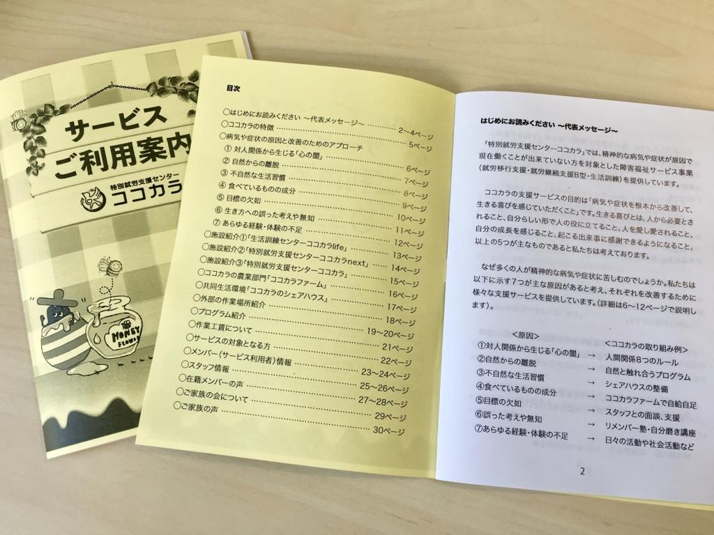f:id:kotaromaekawa:20180201103759j:plain