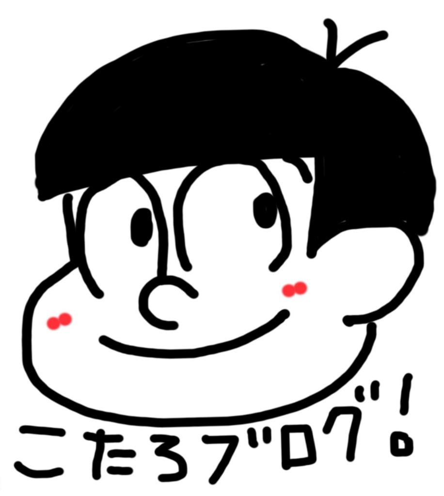 f:id:kotaronobuta:20160318211847j:plain