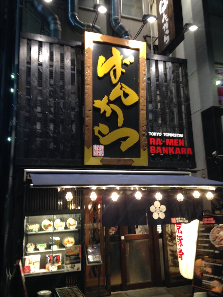 f:id:kotaronobuta:20160407235552j:image