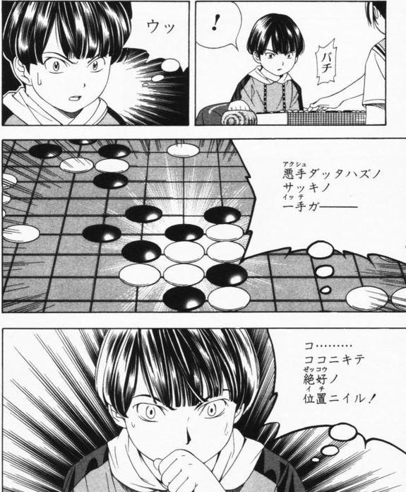 f:id:kotaronobuta:20160506220245j:plain
