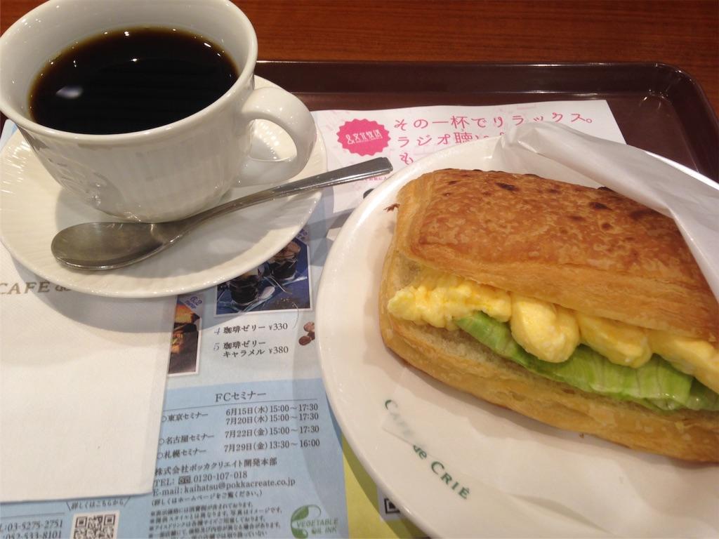 f:id:kotaronobuta:20160606191430j:image