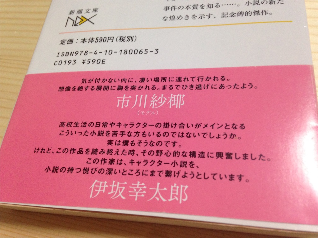 f:id:kotaronobuta:20160622223548j:image