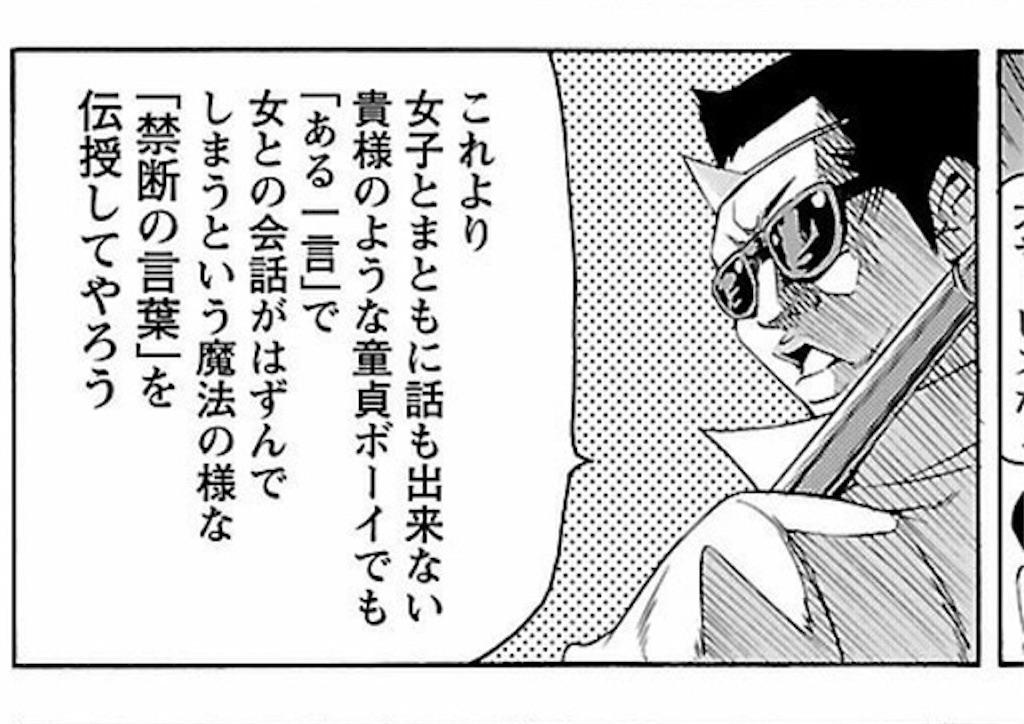 f:id:kotaronobuta:20160820233617j:image