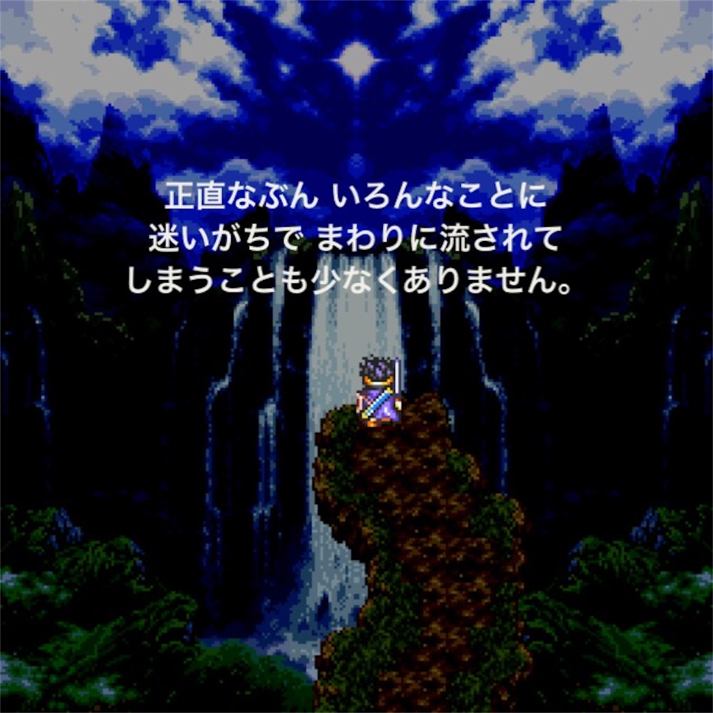 f:id:kotaronobuta:20161018212628j:image