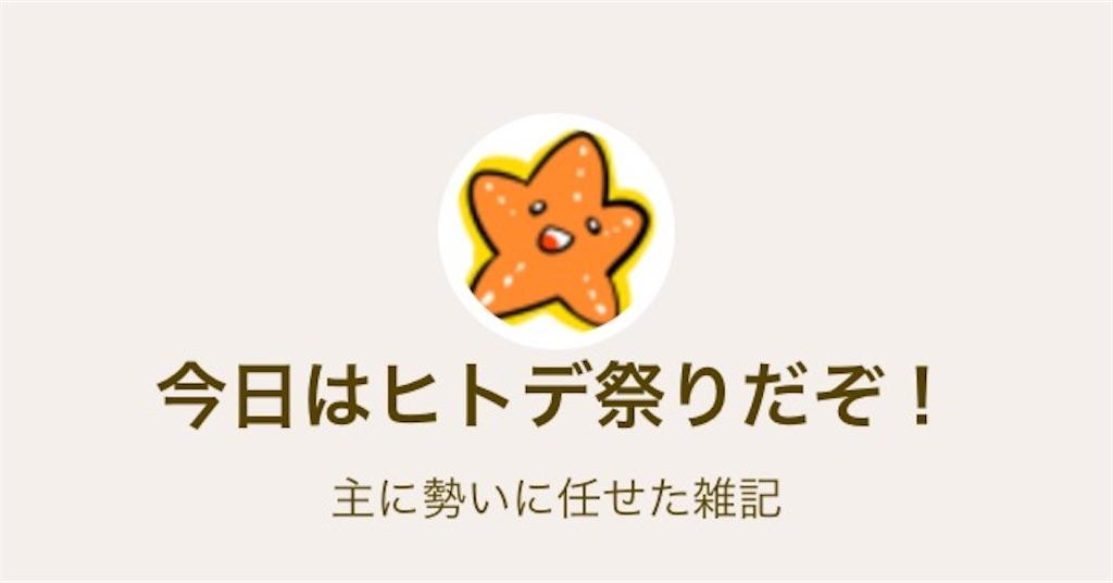 f:id:kotaronobuta:20161030163400j:image