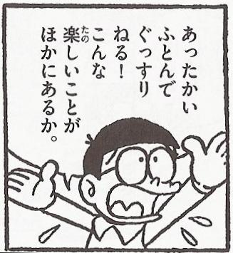 f:id:kotaronobuta:20161123092313j:plain