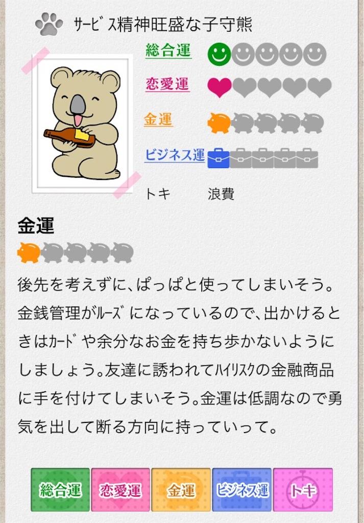 f:id:kotaronobuta:20161223234716j:image