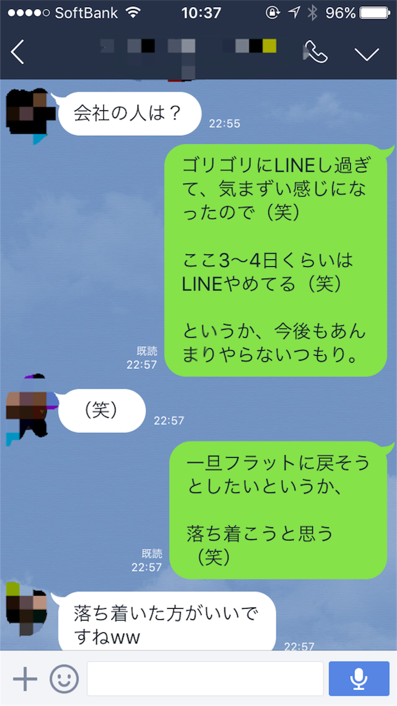 f:id:kotaronobuta:20170108104345p:image
