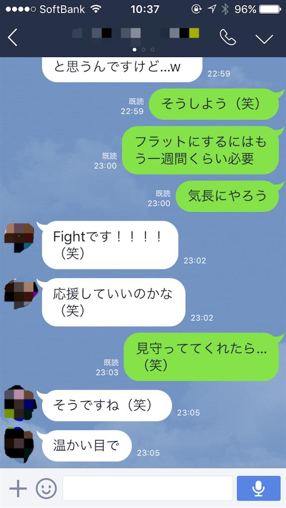 f:id:kotaronobuta:20170108104408p:image