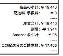f:id:kotaronobuta:20170115090141p:plain