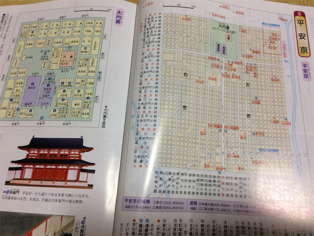 f:id:kotaronobuta:20170225200509j:image