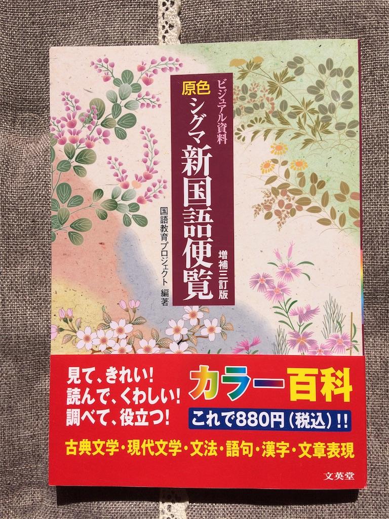 f:id:kotaronobuta:20170225202457j:image