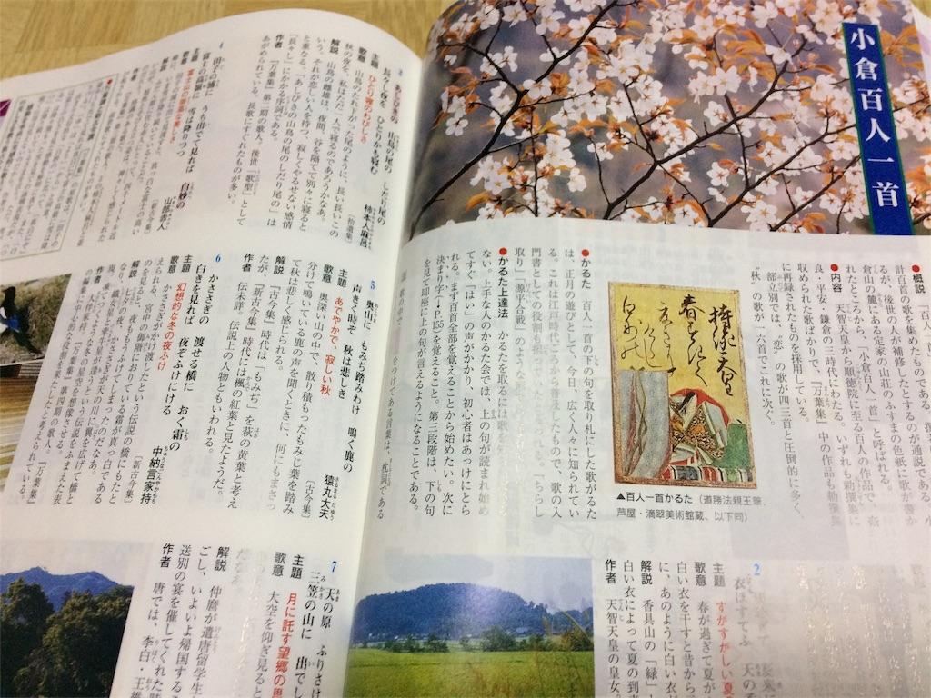 f:id:kotaronobuta:20170225203138j:image
