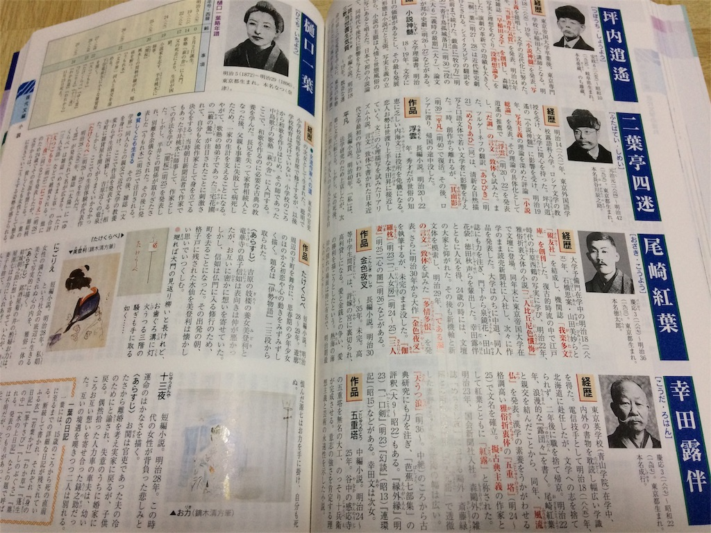 f:id:kotaronobuta:20170225203226j:image