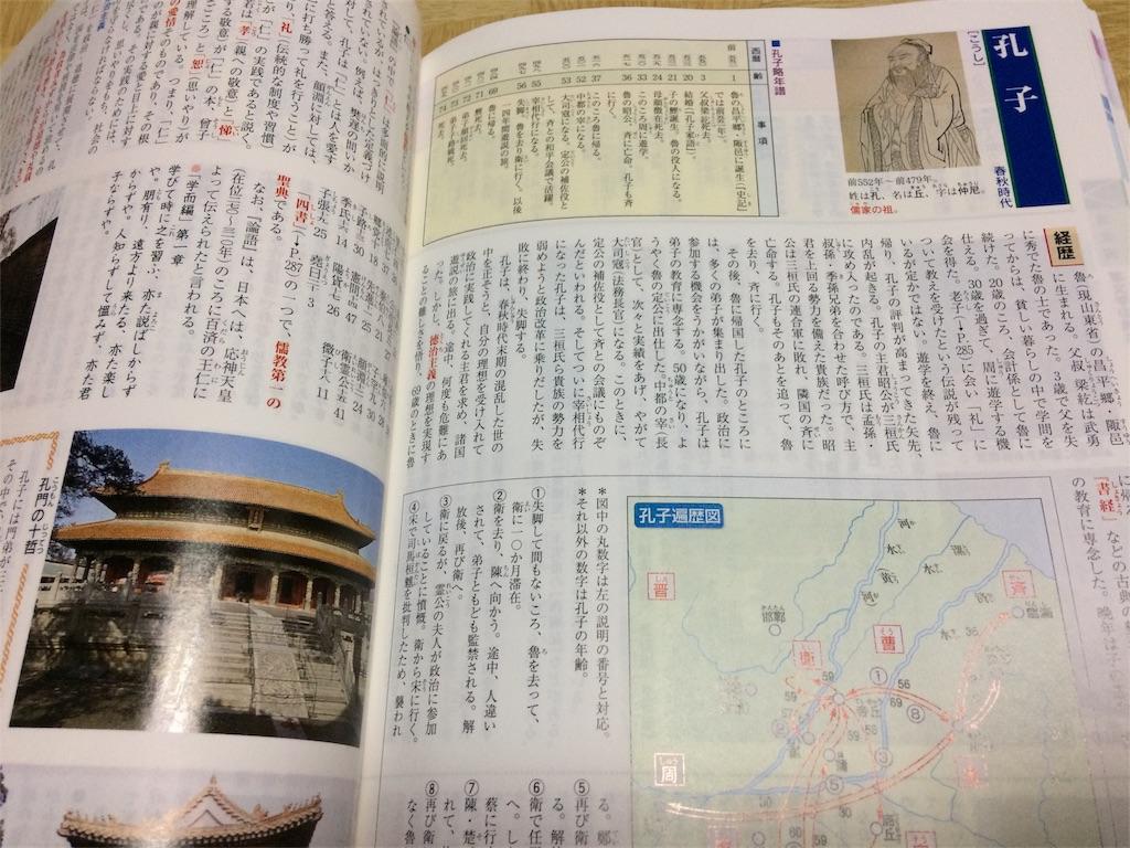 f:id:kotaronobuta:20170225203349j:image