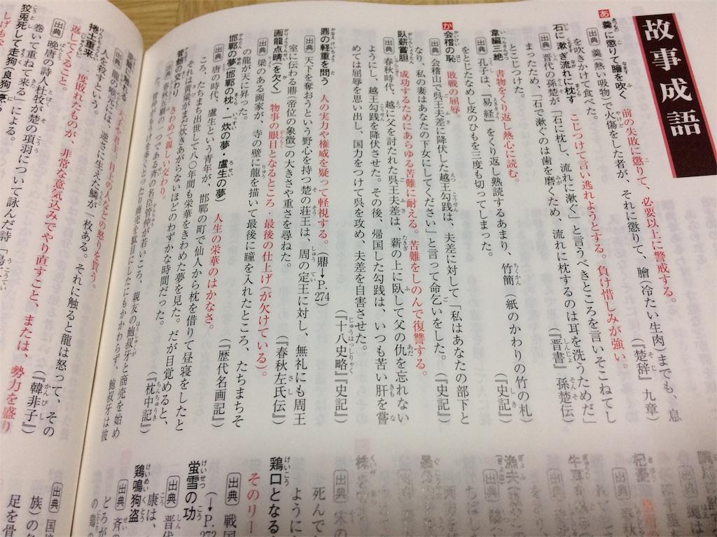 f:id:kotaronobuta:20170225203508j:image
