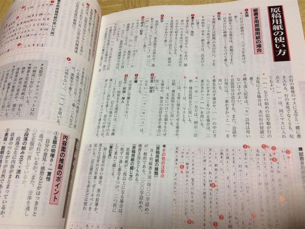 f:id:kotaronobuta:20170225203558j:image