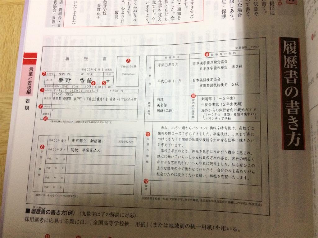 f:id:kotaronobuta:20170225203737j:image