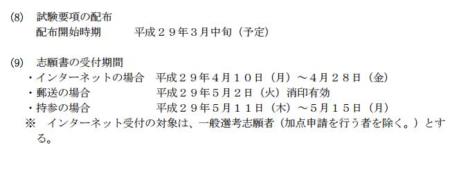 f:id:kotaronobuta:20170228202240p:plain