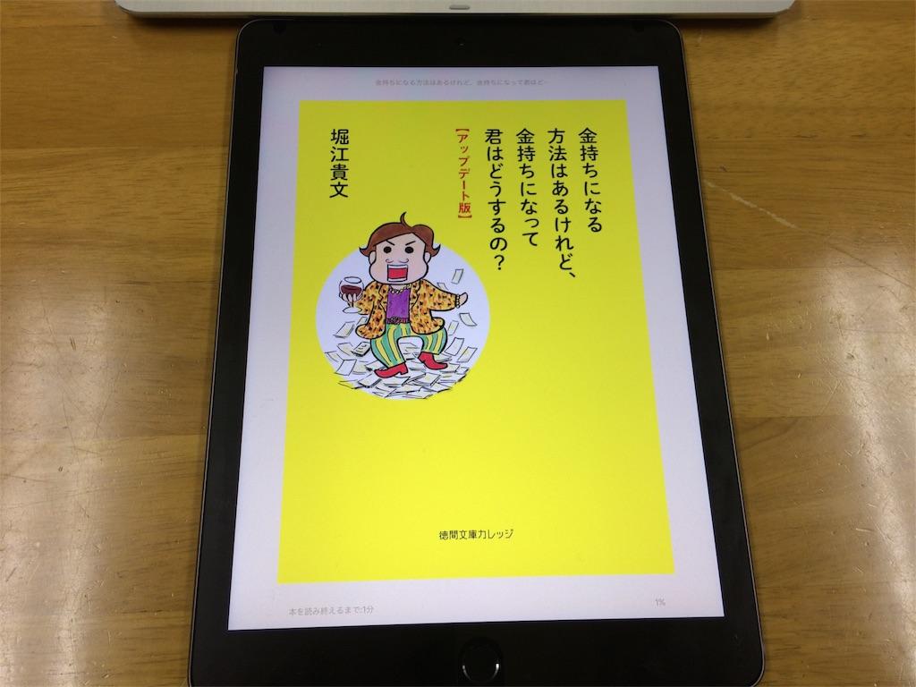 f:id:kotaronobuta:20170325172845j:image