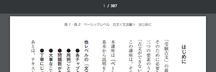 f:id:kotaronobuta:20180403133740p:plain