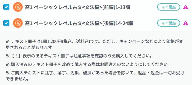 f:id:kotaronobuta:20180403134411p:plain