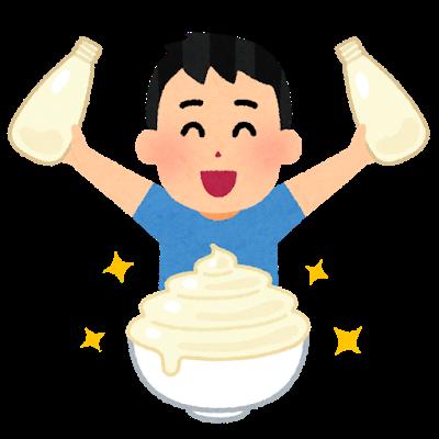 f:id:kotarou_gohan:20200614105844p:plain