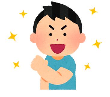 f:id:kotarou_gohan:20200711124531p:plain