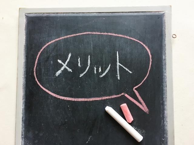 f:id:kotarou_gohan:20200718124036j:plain