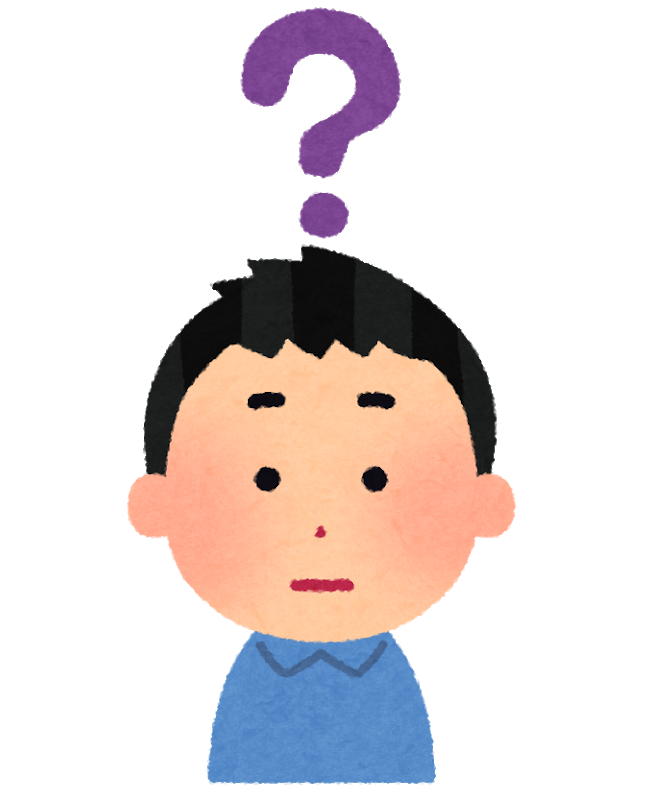 f:id:kotarou_gohan:20200718183023p:plain