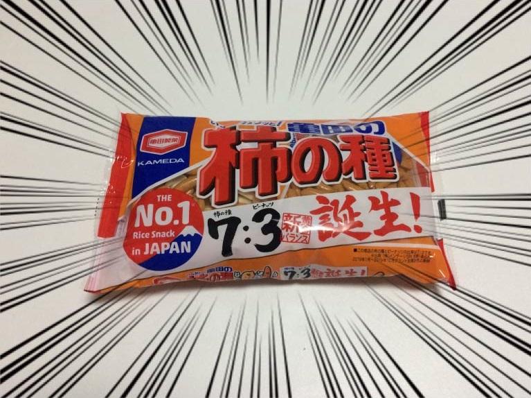f:id:kotarou_gohan:20200721204922j:plain