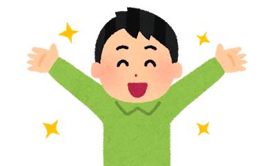 f:id:kotarou_gohan:20200723072505p:plain