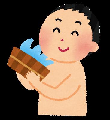 f:id:kotarou_gohan:20200830133112p:plain