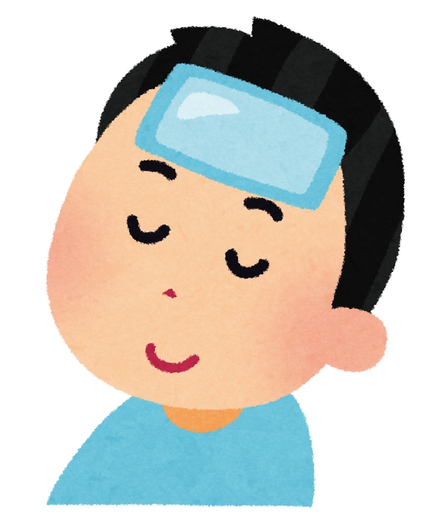 f:id:kotarou_gohan:20200830140239p:plain
