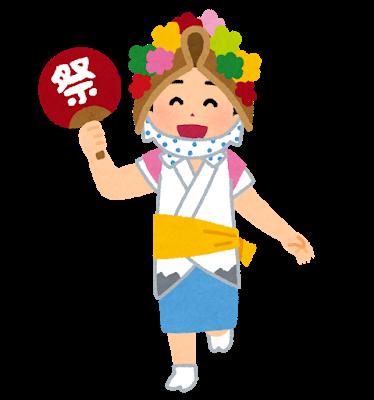f:id:kotarou_gohan:20200912203301p:plain