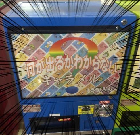 f:id:kotarou_gohan:20200920103645j:plain