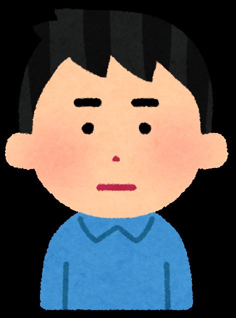 f:id:kotarou_gohan:20200920105910p:plain