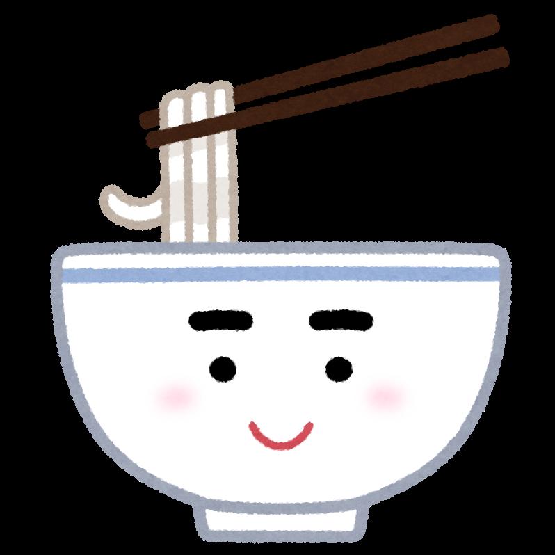 f:id:kotarou_gohan:20200921181727p:plain